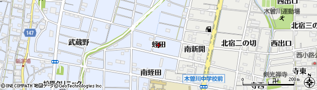愛知県一宮市木曽川町里小牧(蛭田)周辺の地図