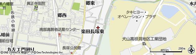愛知県犬山市楽田長塚東周辺の地図