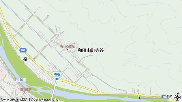 〒669-5203 兵庫県朝来市和田山町寺谷の地図