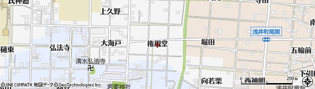 愛知県一宮市笹野(権現堂)周辺の地図