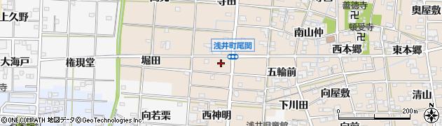 愛知県一宮市浅井町尾関(西五輪)周辺の地図