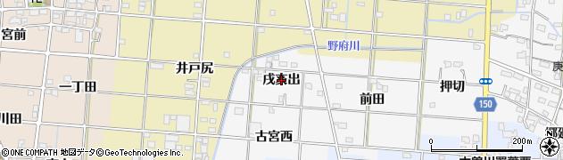 愛知県一宮市杉山(戌亥出)周辺の地図