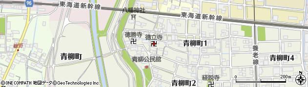 徳立寺周辺の地図