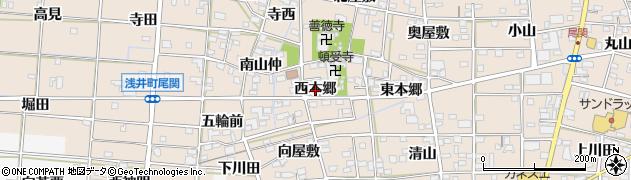 愛知県一宮市浅井町尾関(西本郷)周辺の地図