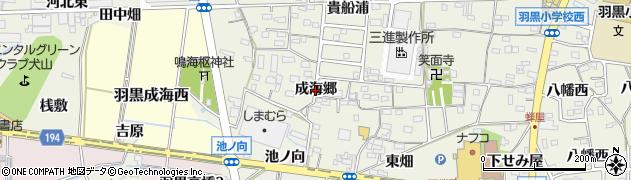 愛知県犬山市羽黒(成海郷)周辺の地図
