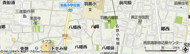 愛知県犬山市羽黒(八幡)周辺の地図