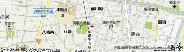 愛知県犬山市羽黒(八幡東)周辺の地図