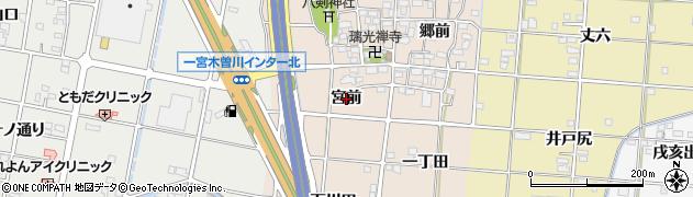 愛知県一宮市田所(宮前)周辺の地図