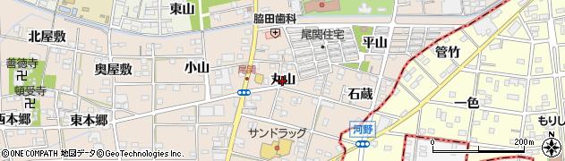 愛知県一宮市浅井町尾関(丸山)周辺の地図