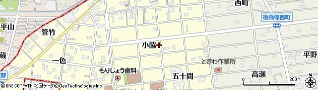 愛知県江南市河野町(小脇)周辺の地図