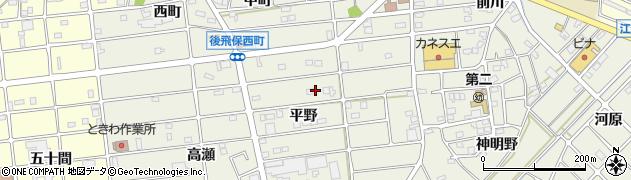 愛知県江南市後飛保町(平野)周辺の地図