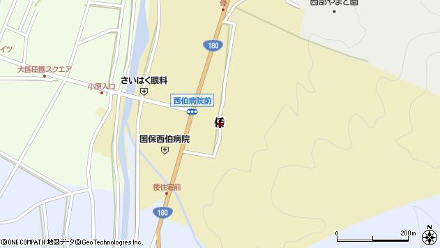 〒683-0323 鳥取県西伯郡南部町倭の地図