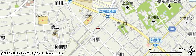 愛知県江南市前飛保町(河原)周辺の地図