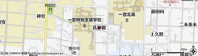 愛知県一宮市杉山(氏神廻)周辺の地図