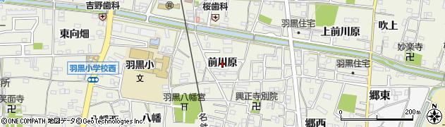 愛知県犬山市羽黒(前川原)周辺の地図
