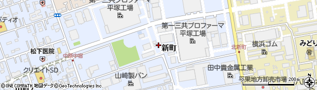 神奈川県平塚市新町周辺の地図
