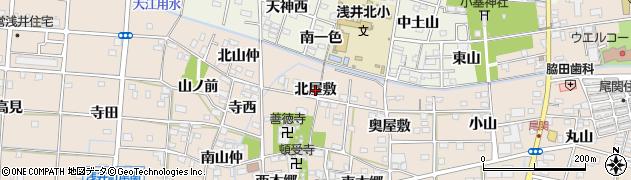 愛知県一宮市浅井町尾関(北屋敷)周辺の地図