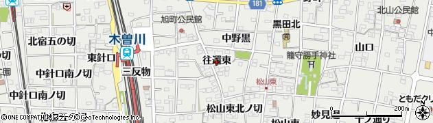 愛知県一宮市木曽川町黒田(往還東)周辺の地図