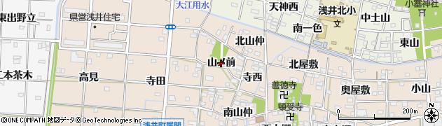 愛知県一宮市浅井町尾関(山ノ前)周辺の地図