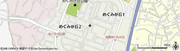 神奈川県平塚市めぐみが丘周辺の地図