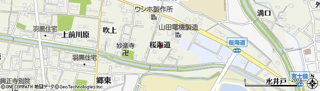 愛知県犬山市羽黒(桜海道)周辺の地図