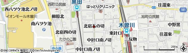 愛知県一宮市木曽川町黒田(北宿五の切)周辺の地図
