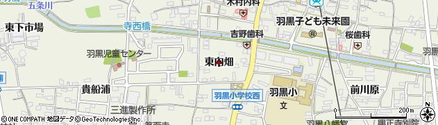 愛知県犬山市羽黒(東向畑)周辺の地図