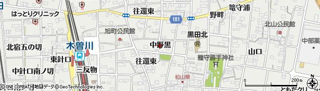 愛知県一宮市木曽川町黒田(中野黒)周辺の地図