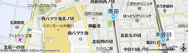愛知県一宮市木曽川町黒田(柳原北)周辺の地図