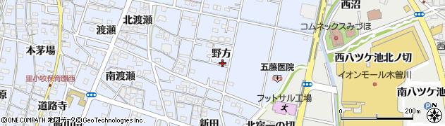 愛知県一宮市木曽川町里小牧(東米野)周辺の地図