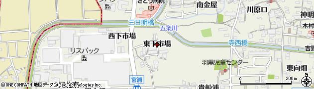 愛知県犬山市羽黒(東下市場)周辺の地図
