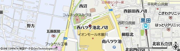 愛知県一宮市木曽川町黒田(西八ツケ池北ノ切)周辺の地図
