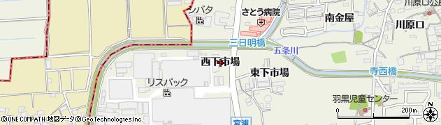 愛知県犬山市羽黒(西下市場)周辺の地図