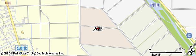 神奈川県平塚市入部周辺の地図