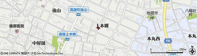 愛知県江南市高屋町(上本郷)周辺の地図