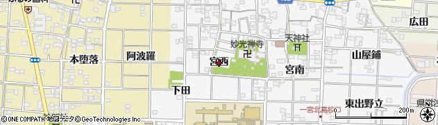 愛知県一宮市笹野(宮西)周辺の地図