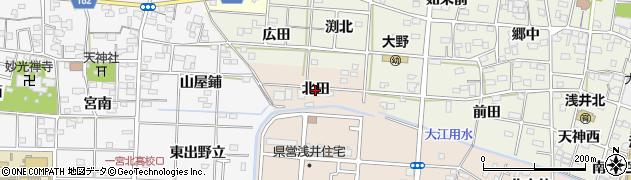 愛知県一宮市浅井町尾関(北田)周辺の地図