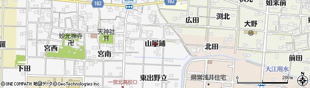 愛知県一宮市笹野(山屋鋪)周辺の地図
