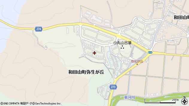 〒669-5216 兵庫県朝来市和田山町弥生が丘の地図