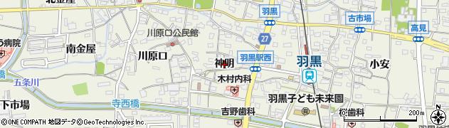 愛知県犬山市羽黒(神明)周辺の地図