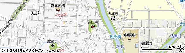 福田寺周辺の地図