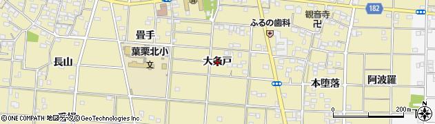 愛知県一宮市光明寺(大条戸)周辺の地図