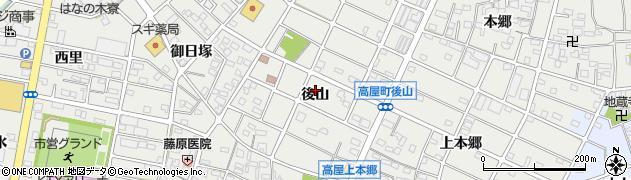 愛知県江南市高屋町(後山)周辺の地図