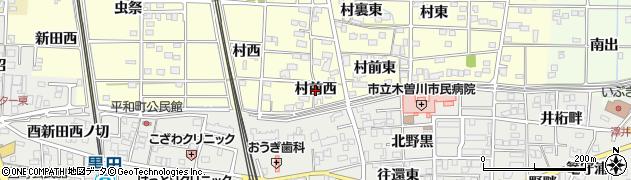 愛知県一宮市北方町曽根(村前西)周辺の地図