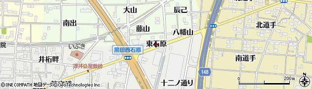 愛知県一宮市木曽川町黒田(東石原)周辺の地図