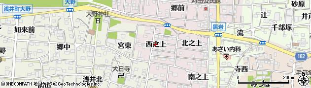 愛知県一宮市浅井町河田(西之上)周辺の地図