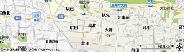 愛知県一宮市浅井町大野(渕北)周辺の地図