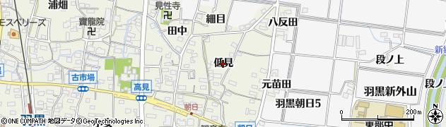 愛知県犬山市羽黒(低見)周辺の地図