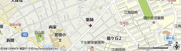 愛知県江南市後飛保町(薬師)周辺の地図