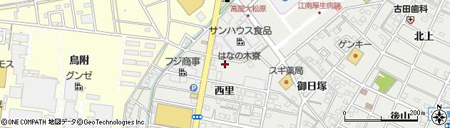 愛知県江南市高屋町(西里)周辺の地図